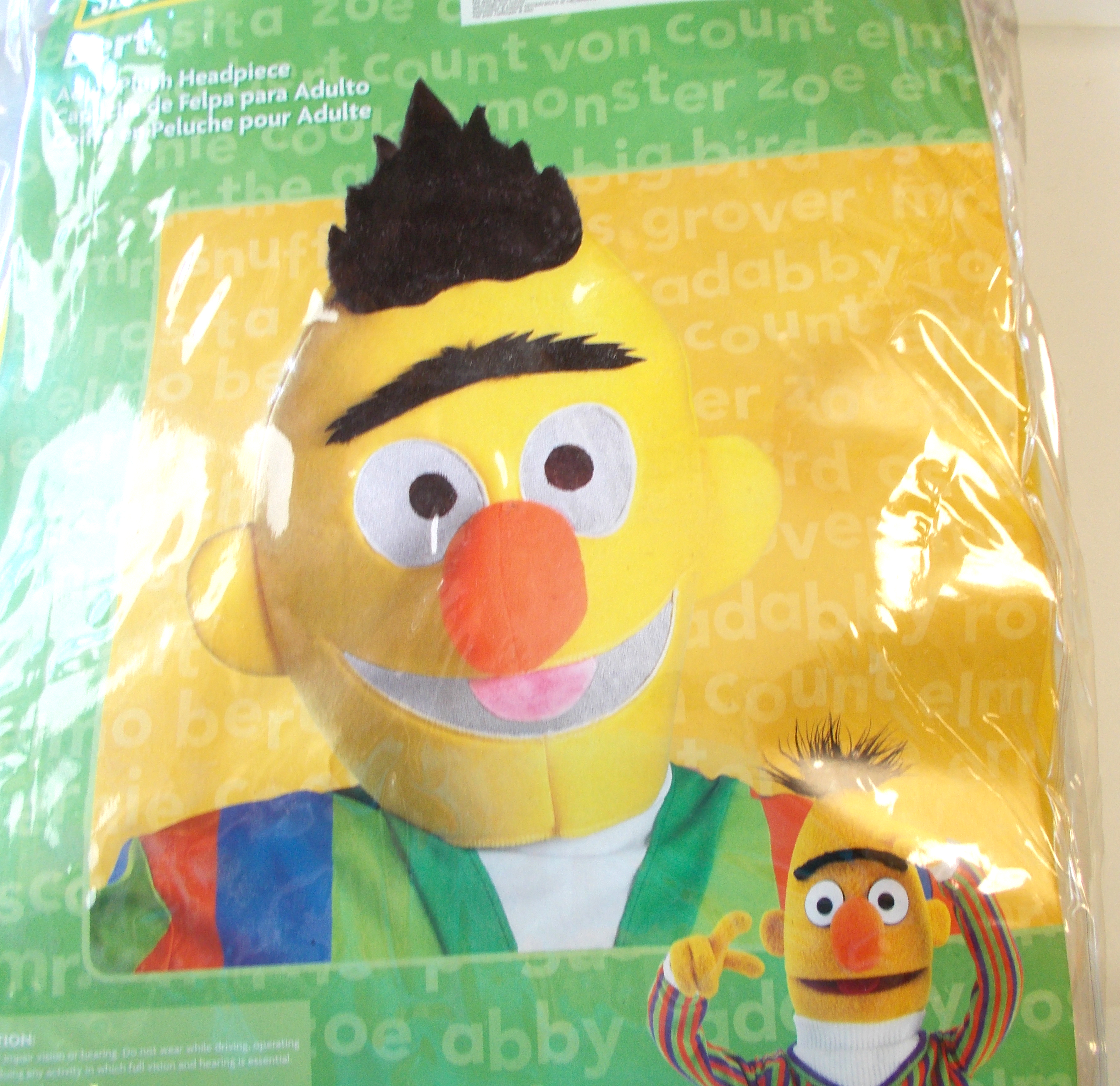 Sesame Street Bert Adult Plush Costume Headpiece OSFM NIP